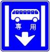 14 4 路線バス等に関する問題