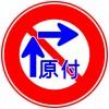 17 4 交差点の通行方法に関する問題