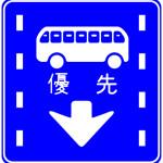 roadtrafficsign31
